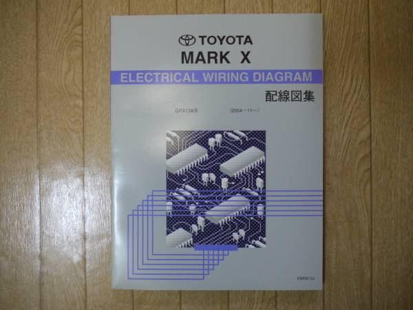 toyota markx electrical wiring diagram