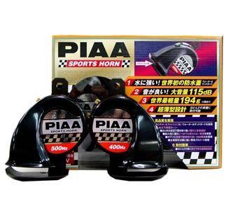 PIAA HO-2
