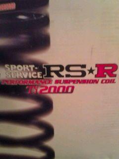 RS☆R Ti2000