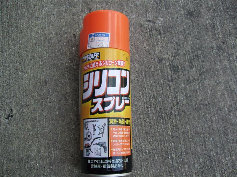 PRO STAFF シリコンスプレー 潤滑・離型剤
