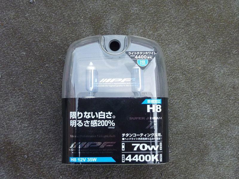 FUOCO 500ie (フォコ)IPF Super J Beam Ti (XT63:ライトチタン4400K H8 12v 35w→70wクラス)の単体画像