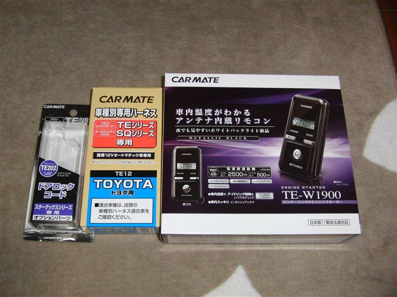 CAR MATE / カーメイト TE-W1900