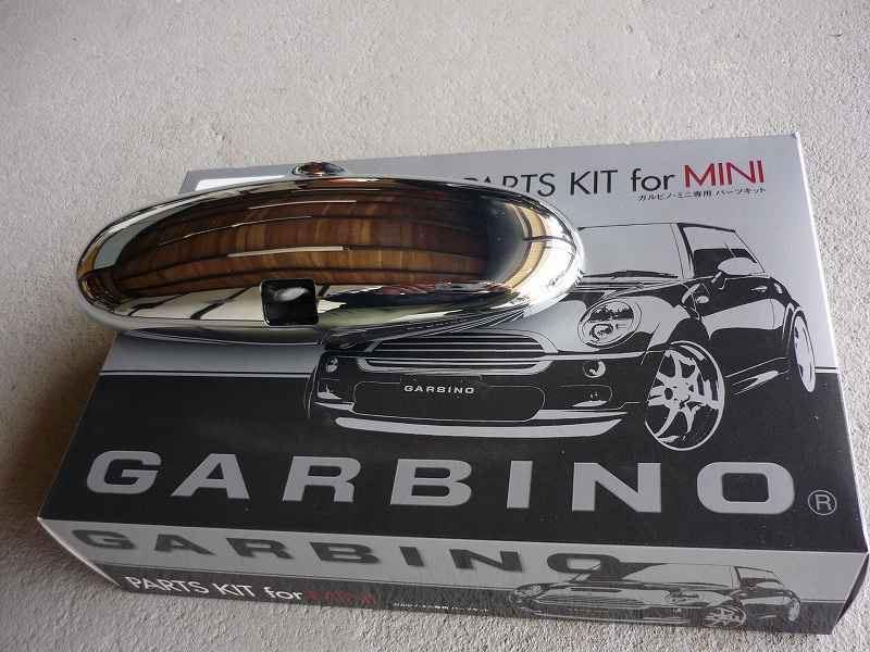 GARBINO BMWミニ用ルームミラーカバー