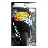 オートバックス ポテトホルダー