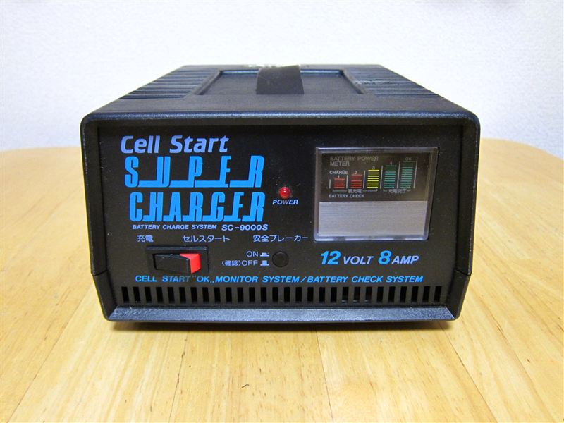 Cell Start SUPER CHARGER (SC-9000S)