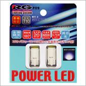 RACING GEAR POWER LED RGH-P129