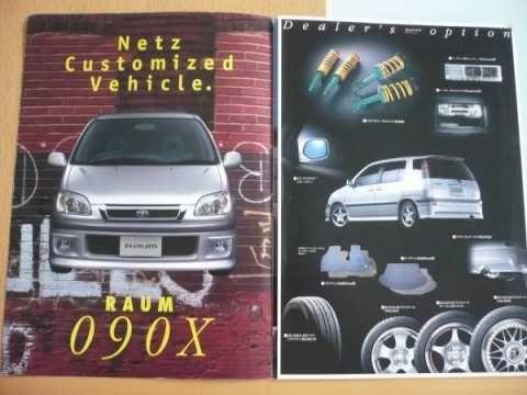 ラウムトヨタ純正(Netz Custumized Vehicle) ラウム 090X ver.用 F.バンパースポイラーの単体画像