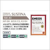 ENEOS SUSTINA 5W-40