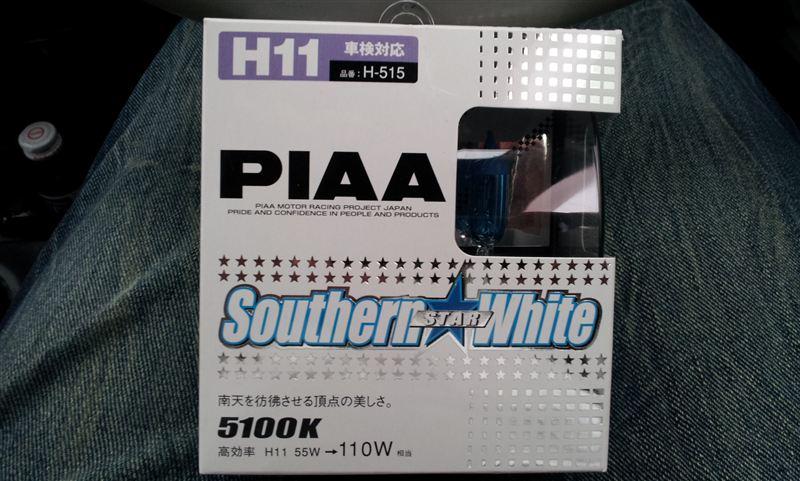 PIAA H-515 サザンスターWH H11