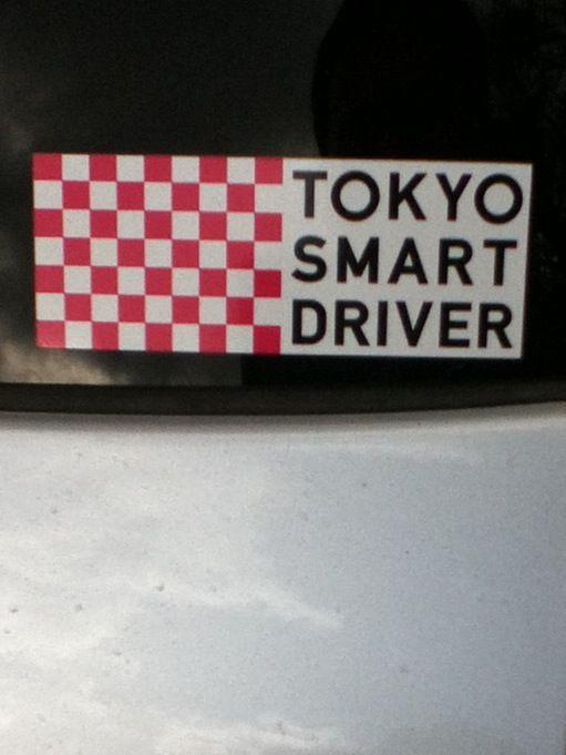 スマートドライバー シール