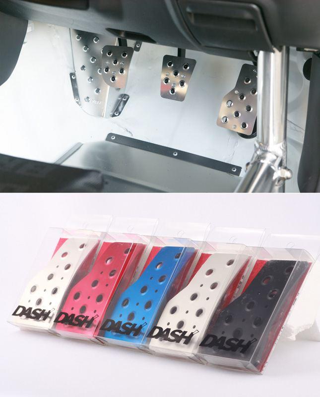 オクヤマ(DASH) ペダルセット M/T車用