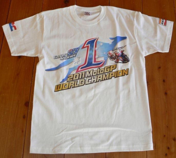 HONDA HRC2011MotoGPチャンピオン獲得記念Tシャツ