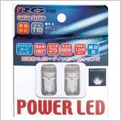RACING GEAR POWER LED RGH-P135