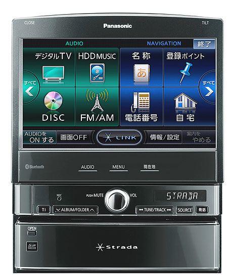 Panasonic Strada CN-HX910D