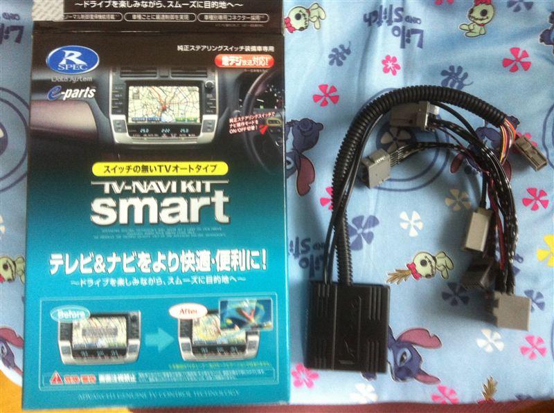 Data System TV-NAVI KIT smart HTN-13S
