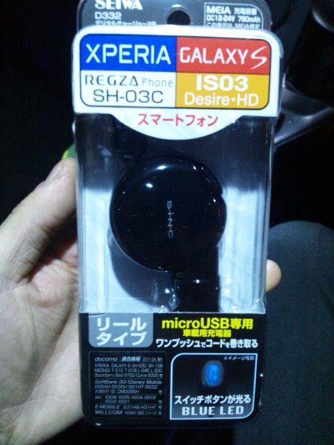 SEIWA デジタルチャージャー D332