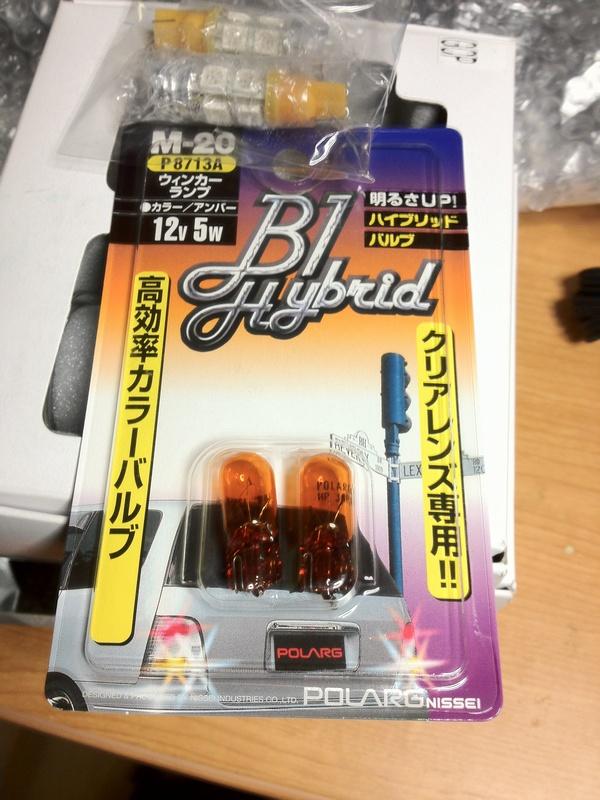 POLARG / 日星工業 B1ハイブリッド