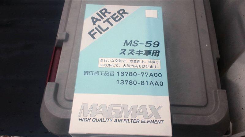 MAGMAX エアーフィルターMS-59