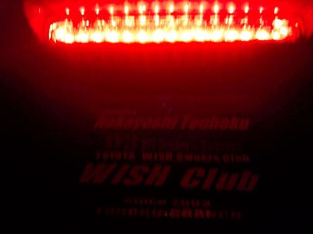 台湾TOYOTA純正 15連LEDハイマウントストップランプ