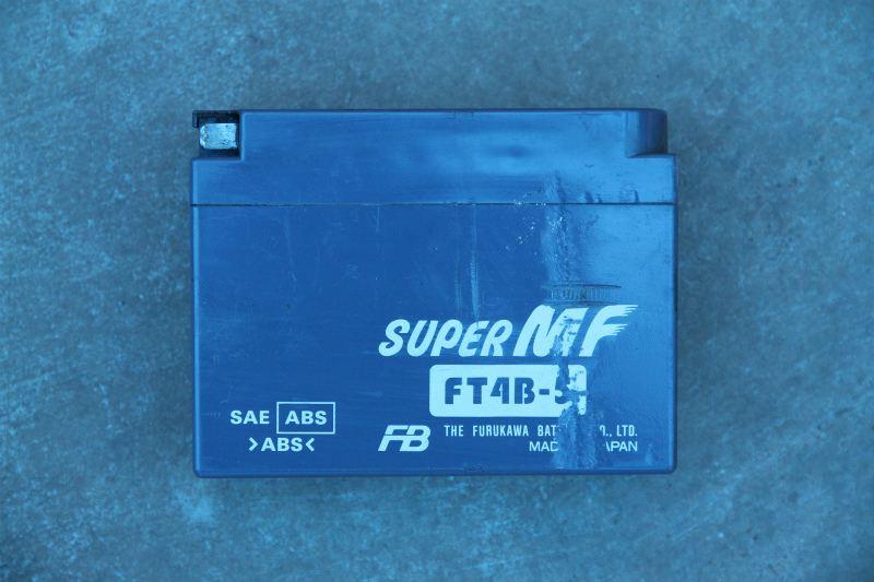 古河電池 FT4B-5