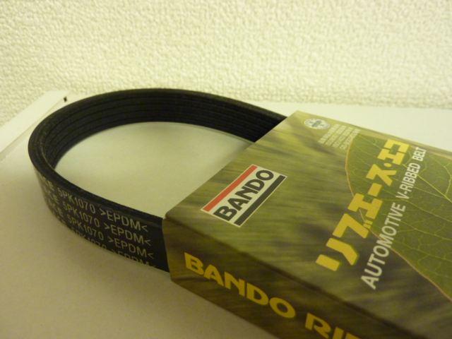 BANDO(バンドー化学) リブエース・エコ 5PK1070