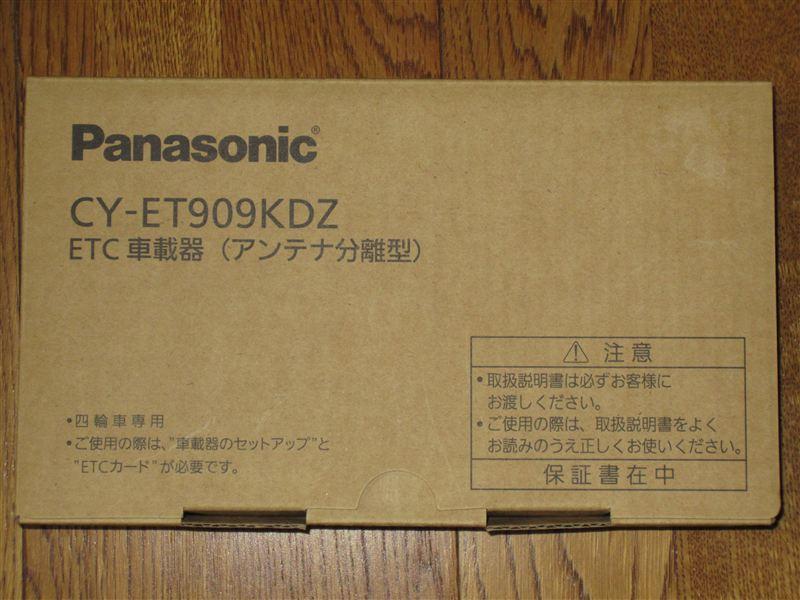 Panasonic   ETC  CY-ET909KDZ