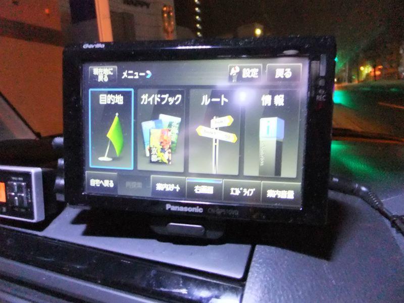Panasonic Gorilla CN-GP510VD / CN-SP510VL