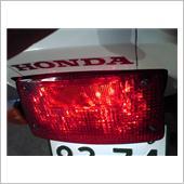 非公認 LEDテールランプ(◎型)
