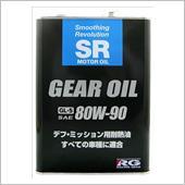 RACING GEAR SR GEAR OIL