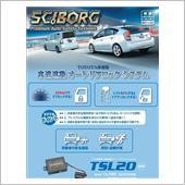 KIRAMEK TOYOTA車専用 車速連動オートドアロックシステム TSL20
