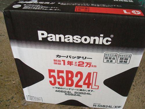 Panasonic N-55B24L/XW
