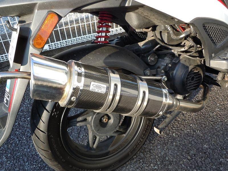 アジリティー RS50WIRUS WIN ドレスアップマフラーの単体画像