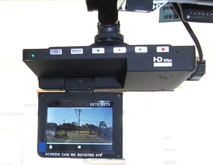 ルートアール HD-VC720PB