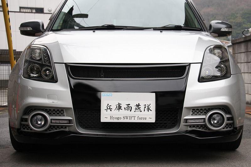 スイフト曠野汽車 ボディーキットHIKARI フロントバンパーの単体画像