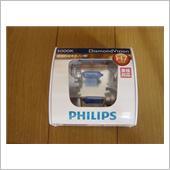 PHILIPS DiamondVision 5000K H7
