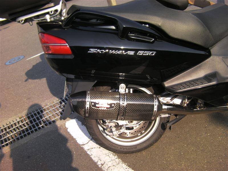 スカイウェイブ650LXUSヨシムラ サイクロンの単体画像