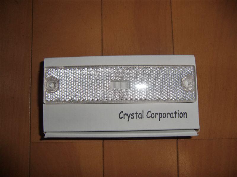 Crystal Corporation クリスタルサイドレンズ (フラット)