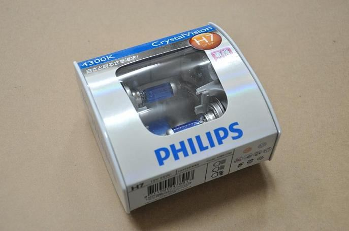 カペラPHILIPS CrystalVision 4300K H7の単体画像