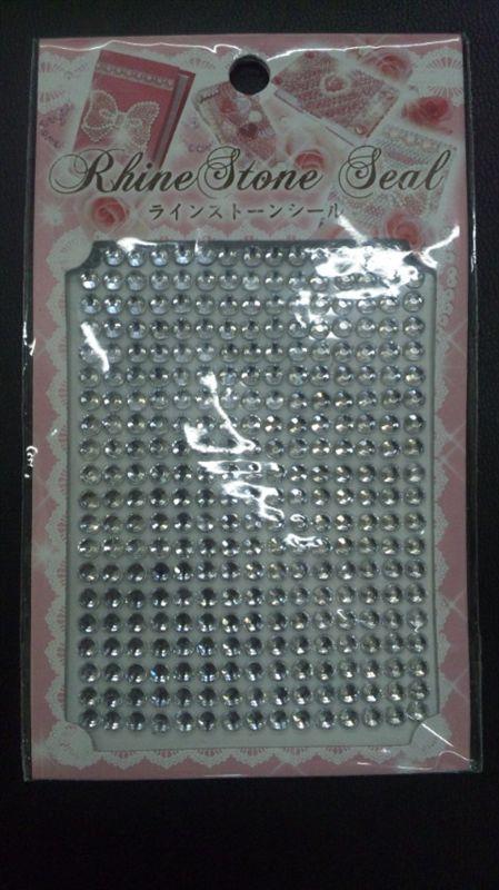 ワールドアトラス㈱ ラインストーンシール(L)シルバー 300P