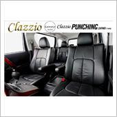 Clazzio CLAZZIO PUNCHING LEATHER