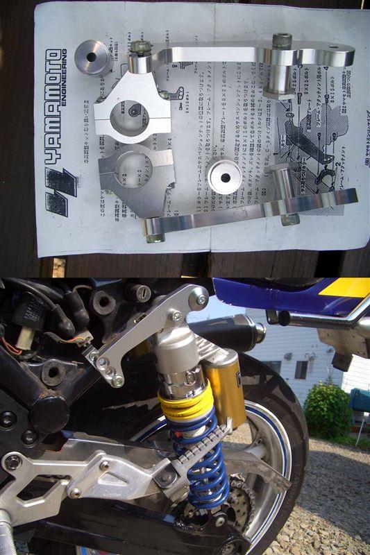 ゼファー400YAMAMOTO RACING レイダウンKitの単体画像