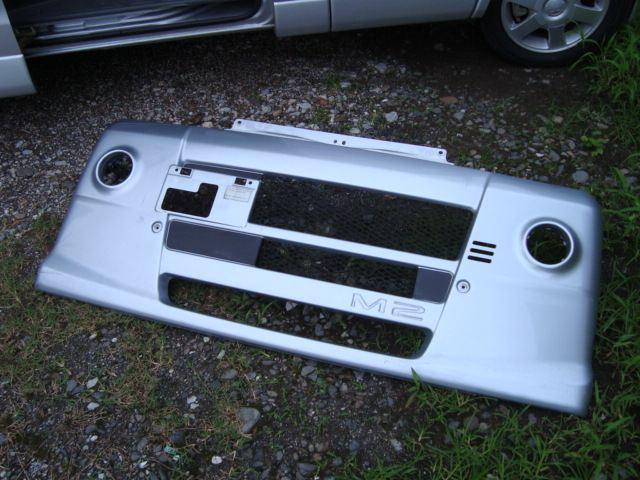 タウンボックス三菱純正 U6#型タウンボックスM2 フロントバンパーの単体画像