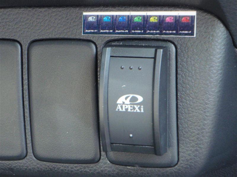 ผลการค้นหารูปภาพสำหรับ Apexi Smart Accel Controller