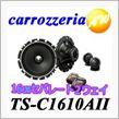 Carrozzeria TS-C1610AⅡ