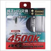 RACING GEAR POWER HID 純正交換HIDバルブ