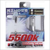 RACING GEAR POWER HID 純正交換HIDバルブ RGH-RB755
