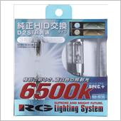 RACING GEAR POWER HID 純正交換HIDバルブ RGH-RB765