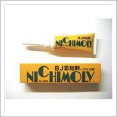 ニチモリ / ダイゾー 【カペラ】N-560BJ添加剤