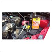 KURE / 呉工業 Automotive Additives バッテリーシステム ボルトブースター バッテリー強化剤