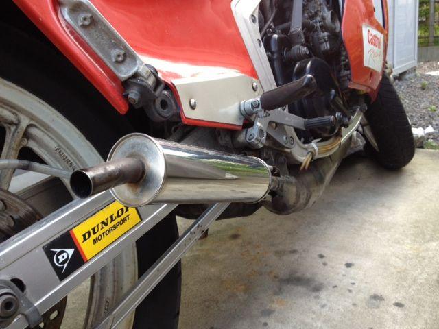 RG400Γスガヤ レーシングチャンバーの単体画像